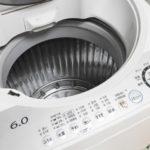 水抜きって何?不要になった洗濯機の処分方法とは
