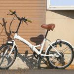 不要になった自転車を処分する方