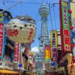 大阪市の粗大ゴミ回収を利用する方法